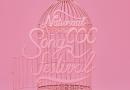 Nationaal COC Songfestival 2 december in Groningen