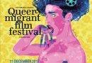 International Queer & Migrant Film Festival