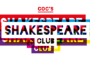 Shakespeare Club online